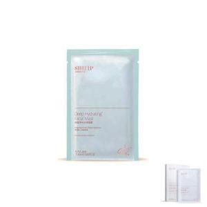 SIUTIP, Deep Hydrating Facial Mask, Single Sheet