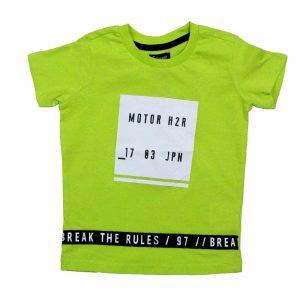 Futurino,Light Green Motor H2R Kid's T-Shirt (2 to 8.5 Years)
